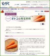 Vege_cook081016webs_2