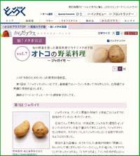 Vege_cook081120webs