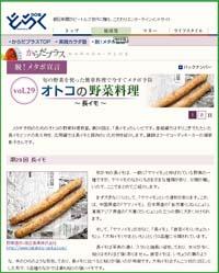 Vevg_cook091015webs