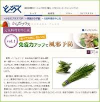 091119oyaji_webs