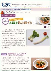091217oyaji_webs