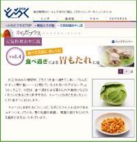 100107oyaji_webs