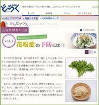 100204oyaji1_webs