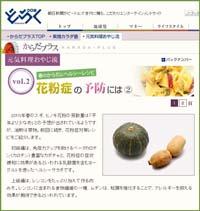 100218oyaji_webs_2