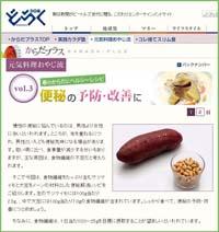 100303oyaji_webs