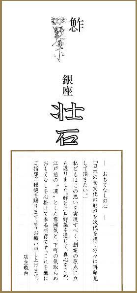 Leaflet_3