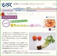 100401oyaji_webs