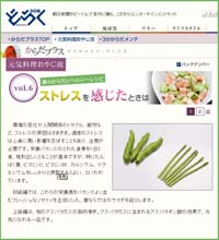 100415oyaji_webs_2