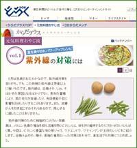 100507oyaji_webs_2