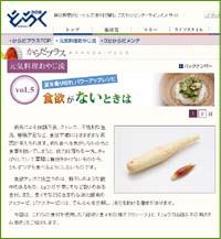 100701oyaji_webs