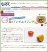 100715oyaji_webs