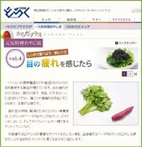 101016oyaji_webs