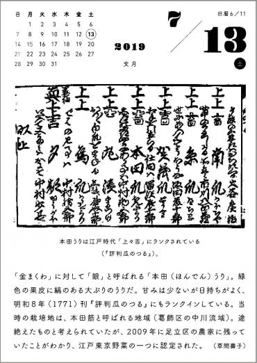 190713