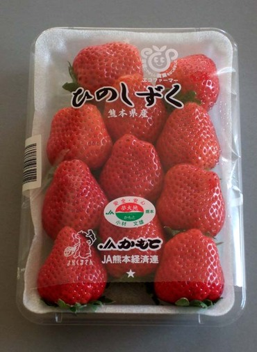Hinosizuku01