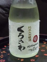 Kurosawa01_2