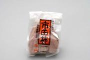 Ichidagaki01
