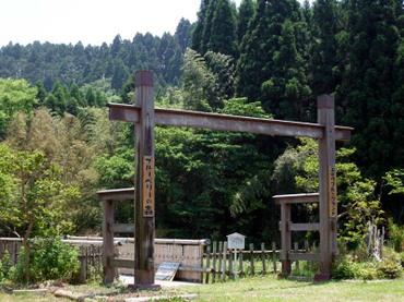 Gate02_2
