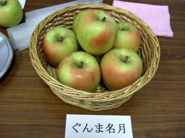 Gunma_meigetu01_2
