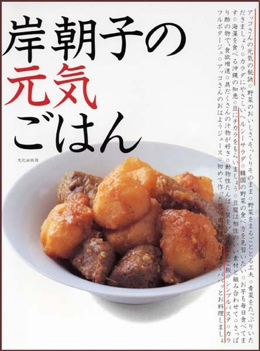 Kishi_asako02
