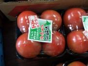 Tomato_sayaka01