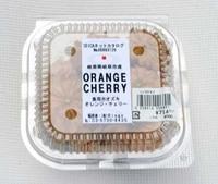 Orange_cherry_01_2