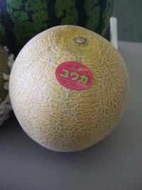 Yuka02