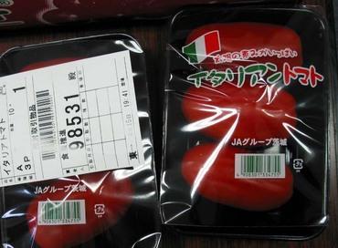 Italian01
