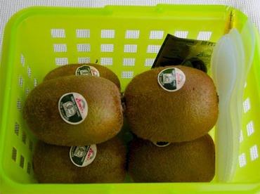 Quwifruit01
