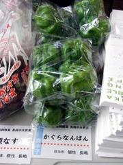 Kagura_nanban