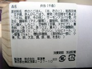 Tikuma02