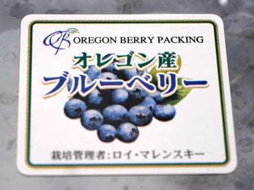 Bb_oregon02