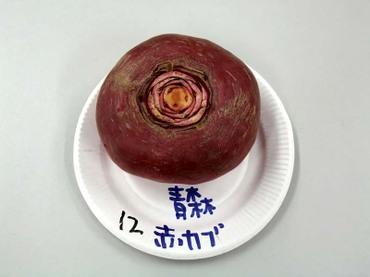 12aomori_akakabu02