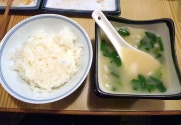 08gohan_soup