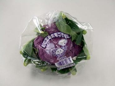 B_minicauliflower02