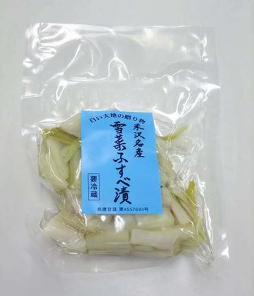 Fusubezuke_2