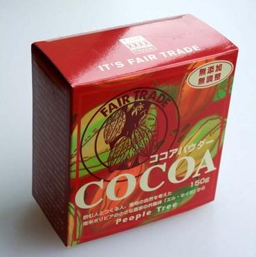 Cocoa02