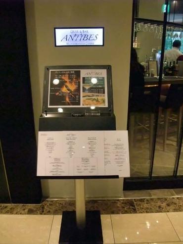 Antibes_entrance