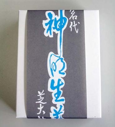 Shogato01