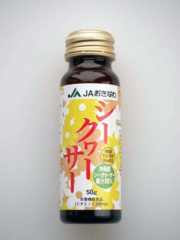 Seekwaser_juice