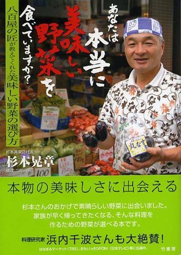 Sugimoto_book