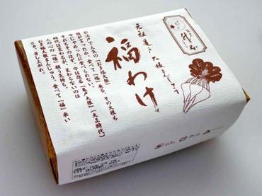 Daikon_manju02