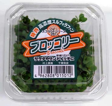 03broccoli01_2