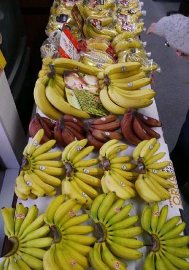 Tenji_banana