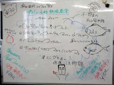Hakuban08