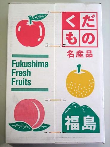 Ouchi_kajuen02