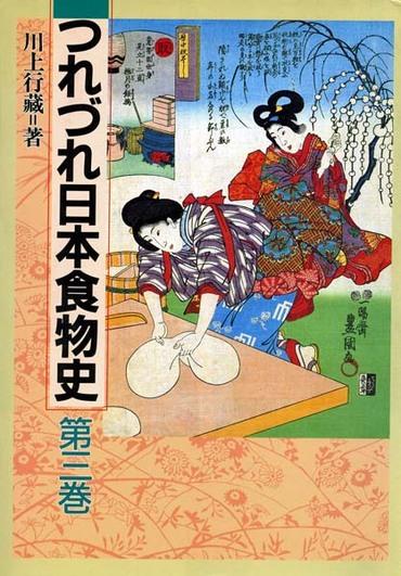 Book_shokumotusi