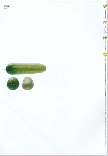 Seed2011_02