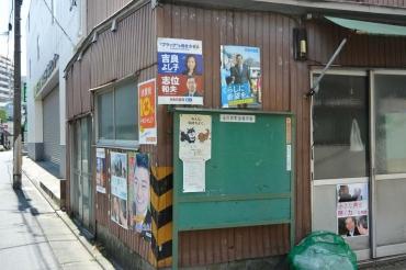 Machikado9460
