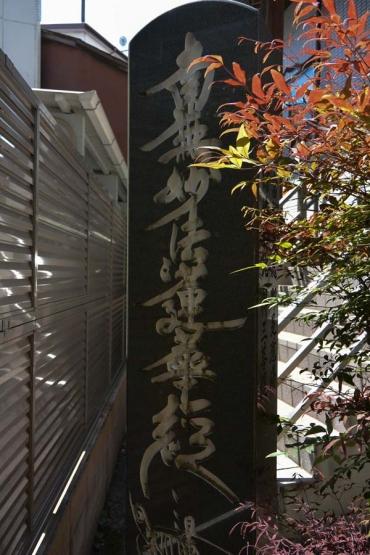 Nammyo9468