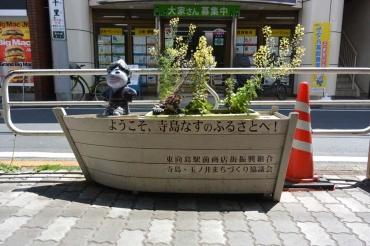Terajimanasu9455